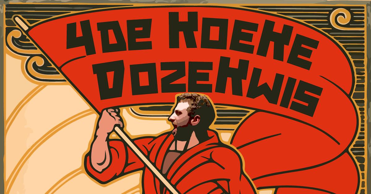 Banner 4de KoeKedozeKwis